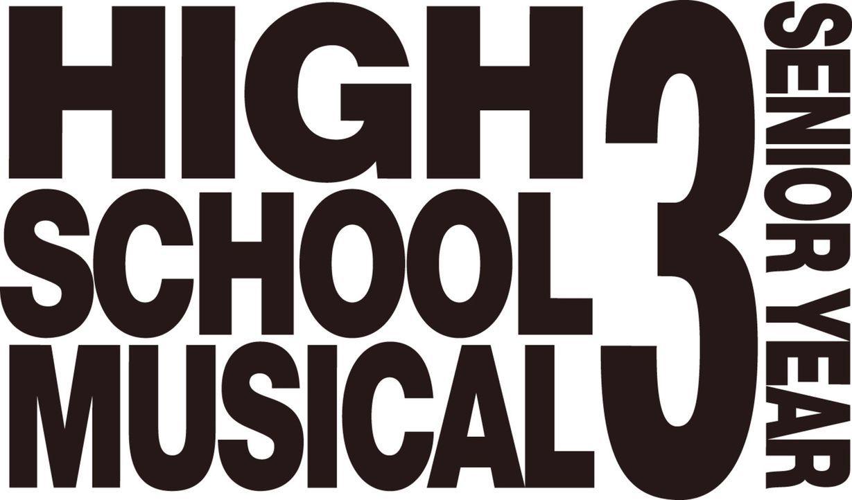 High School Musical 3: Senior Year - Logo - Bildquelle: Disney Enterprises, Inc.  All rights reserved.