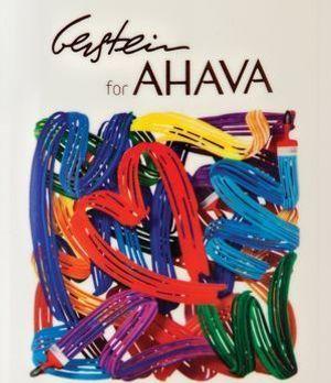 Gerstein for Ahava